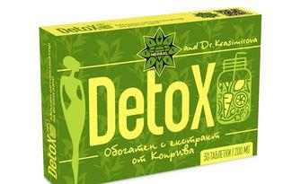 Детокс за организма! Хранителна добавка с 30 таблетки, от Cvetita Herbal, съвместно Д-р Красимирова
