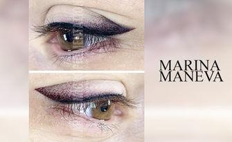 Микропигментация за оформяне на перманентна очна линия, от Козметично студио Кадифе