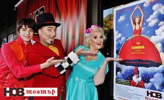 """Единственият по рода си шоу спектакъл """"La Comedia"""" - на 21 Декември в Нов театър НДК"""