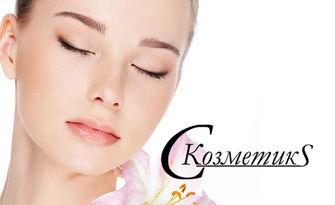 Изваяни контури на лицето! Ултразвукова лифтинг терапия, плюс RF на околоочен контур и скулптуриращ масаж, от Студио Соня