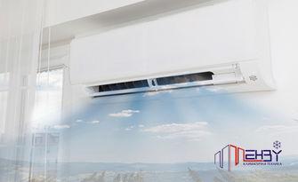 Свеж климат у дома или в офиса! Цялостна профилактика на климатична система, от Ензу