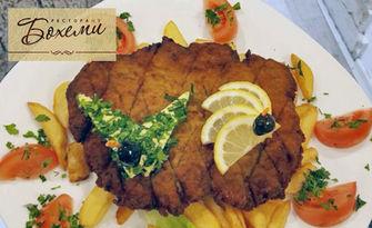 Салата и основно ястие, по избор - без или със десерт, от Ресторант Бохеми