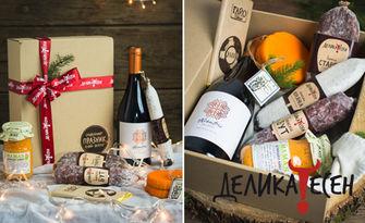 Празнична изненада от Магазини Деликатесен! Подаръчен комплект по избор - с вино, айвар, вкусни колбаси и ръчно приготвен шоколад