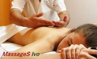 """Масаж """"5 в 1"""" - на гръб и проблемни зони или класически, релаксиращ и терапевтичен масаж на цяло тяло, от Масажно Студио Ив"""