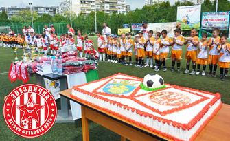 2 часа рожден ден на футболното игрище за до 12 деца на 4 - 17г - с почерпка и торта, от Детски футболен клуб Звездичка