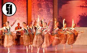 """Балетът """"Лебедово езеро"""" - на 30 Октомври, в Държавна опера - Стара Загора"""