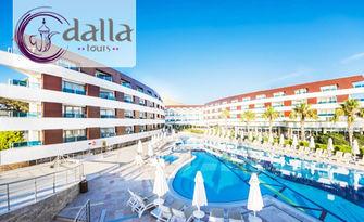 Петзвезден лукс в Бодрум! 7 нощувки на база Ultra All Inclusive в хотел Grand Park Bodrum 5*, от Dalla Tours