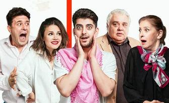 """За първи път във Велико Търново! Невероятната комедия """"Горката Франция"""" на 30 Юли, в Летен театър - Велико Търново"""