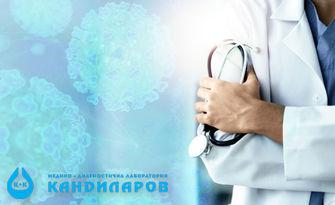 Атопичен панел 20 (алергия, IgE антитела) за хранителни и инхалаторни алергени, от СМДЛ Кандиларов