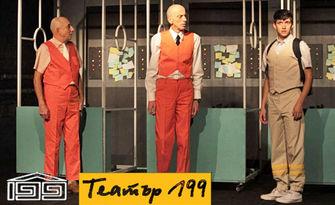 """Гледайте Малин Кръстев в комедията """"Пробен срок"""" - на 12 Октомври, в Театър 199"""