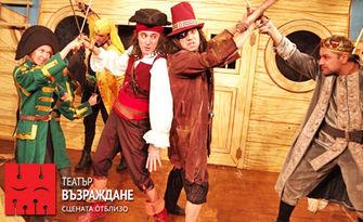 """Пиратска история с щастлив край - """"Синбад и съкровището на седемте кралства"""" на 2 Ноември, в Театър Възраждане"""