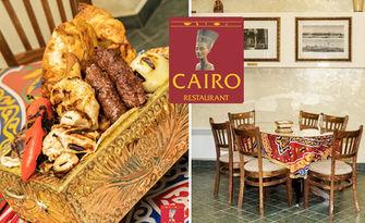 Египетска кухня! Основно ястие и десерт, по избор, от Ресторант Кайро