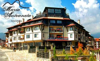 Почивка в Банско! 2, 3, 4 или 5 нощувки - със закуски и вечери или на база All Inclusive Light, от Мария-Антоанета Резиденс****