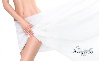 1 процедура за вагинално подмладяване с ултразвук, от Арт Медика