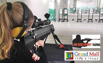 8 или 10 изстрела с въздушна пушка или наем на коридор за 1 час с въздушно оръжие на клиента - до 45 метра, от Стрелбище Air Gun Sport Varna