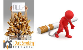 Откажи цигарите! 4 процедури аурикулотерапия със системата IQS, от ДКЦ Асцендент