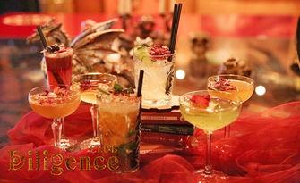 2 авторски алкохолни коктейла по избор, плюс брускети със сьомга и Филаделфия, от Diligence Club
