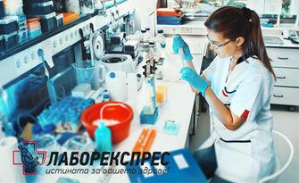 Изследване на 43 общи показателя за здравословното състояние, от СМДЛ ЛаборЕкспрес 2000