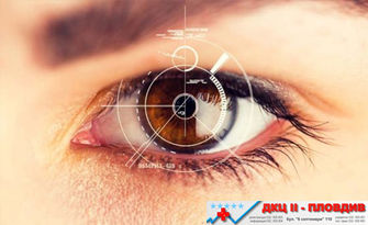 Изследване на очно налягане, от ДКЦ II - Пловдив