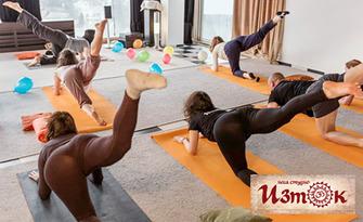 Посещение на Класическа, Хатха или Виняса флоу йога, от Йога студио Изток