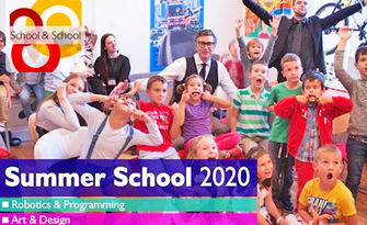 1 или 5 посещения на лятно училище за деца от 6 до 14г, с включен кетъринг, занимания и активности на открито, от School & School