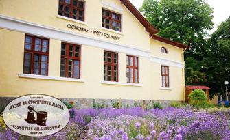 """Семеен вход за """"Музей на етеричните масла"""" в град Казанлък - за двама възрастни и едно дете над 7г"""