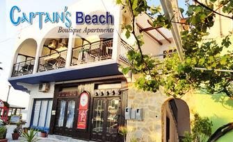 През Май, Юни и Септември на остров Тасос! 3, 4 или 5 нощувки за до трима, от Captain'S Beach Apartments, Лименас - до пясъчния плаж