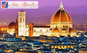 Посети Хърватия и Италия! Екскурзия до Загреб, Болоня и Флоренция с 3 нощувки, закуски, транспорт и възможност за Пиза и Сиена