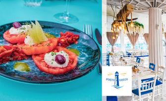 Кулинарна наслада в Ресторант Porto Greco! Салата и основно ястие, по избор