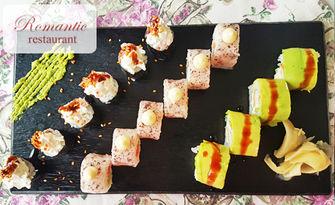 Екзотични вкусове! Суши сет с 16 хапки, от Ресторант Романтик