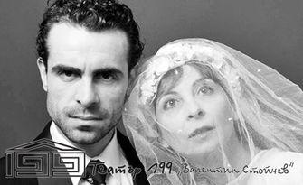 """Комедията """"Отворена брачна двойка"""" с режисьор Мариус Куркински на 3 Май, в Театър 199"""