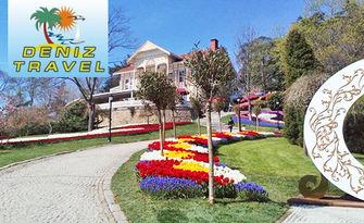 За Фестивала на лалето в Истанбул! 3 нощувки със закуски в Vision De Lux****, от Дениз Травел