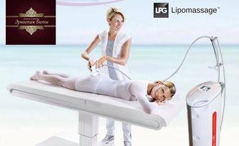 Антицелулитен масаж на цяло тяло с LPG Lipo M6 - 1 или 10 процедури, от Център за красота Ермитаж Бюти