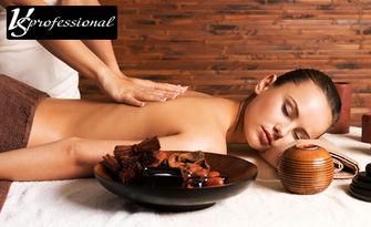 Класически или аромамасаж - на гръб или цяло тяло, от Салон VS Professional