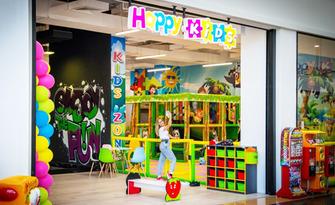 Рожден ден в Delta Planet Mall! 2 часа парти за 10 деца - с аниматор, меню и бонус - детско шампанско, от Детски център Happy Kids