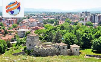 Разходка в Сърбия! Еднодневна екскурзия до Пирот, Ниш и Нишка баня, от Глобул Турс