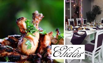 Апетитно плато за двама! Пилешки хапки, пържени пилешки крилца или пъстърва, плюс гарнитура, от Ресторант Elidas