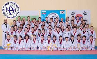 3, 6 или 12 посещения на Таекуондо за деца на 6-13г, от Таекуондо клуб Августа - школата на шампионите