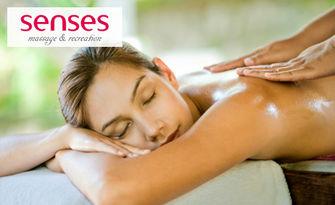 Оздравителен имуностимулиращ масаж с прополис - на гръб или цяло тяло, от Студио Senses