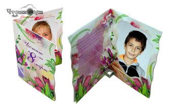 Луксозна картичка 11.5x16.5см със снимка на клиента и пожелание за 8 Март, от Фото студио Чуденн Свят