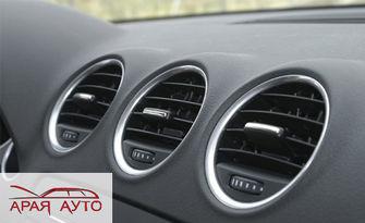 Машинно почистване, промиване и отпушване на радиатор и охладителна система на автомобил, от Автосервиз Арая Ауто