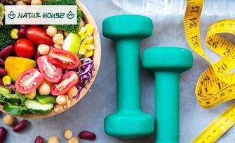 Влез във форма за 4 седмици! Едномесечна програма за отслабване - хранителен план, хранителни добавки и диетологични консултации, от Натур Хаус