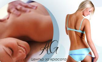 Антицелулитна терапия на цяло тяло с Fotora Super Shape - за отслабване и стягане, от Салон за красота AGstyle