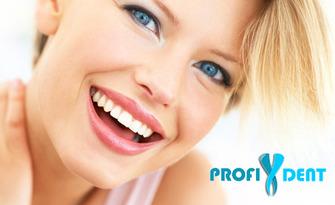 78% отстъпка за почистване на зъбна плака и зъбен камък с ултразвук, плюс премахване на преоцветяванията, от ProfiDent