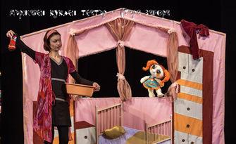 """На куклен театър! Детският спектакъл """"Чорапкова приказка"""" - на 31 Март в Държавен куклен театър"""