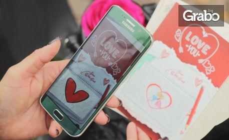 1, 3 или 5 картички iGreet за подарък, които оживяват на екрана на вашия смартфон