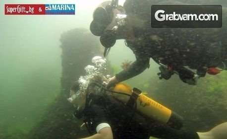Водолазно гмуркане за двама - в Китен или Шкорпиловци, плюс подводни снимки или видеозаснемане