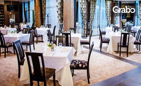 SPA почивка във Велинград! Нощувка със закуска и възможност за обяд и вечеря