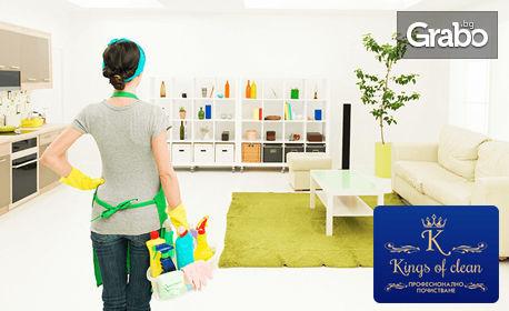 Почистване и дезинфекция на стая, баня или помещение до 100кв.м