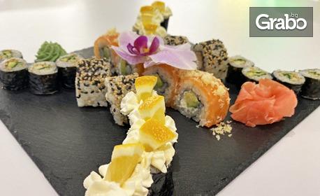 Наслади се на вкуса на Изтока! Суши сет Орхидея с 24 хапки